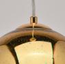 Подвесной светильник RegenBogen Life Фрайталь 5 663011301