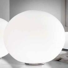 Напольный светильник Leucos SPHERA T3/45 0004062