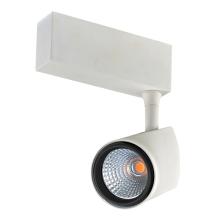 Трековый светодиодный светильник Donolux DL18782/01M White