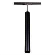 Трековый светодиодный светильник Citilux Тубус CL01PTL071