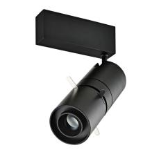 Трековый светодиодный светильник Donolux DL18783/01M Black
