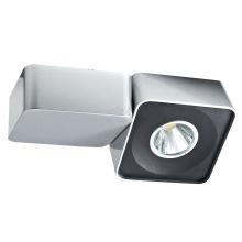 Трековый светодиодный светильник Horoz Torino 23W 4200K серебро 018-004-0023 (HL826L)
