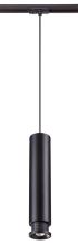 Трековый светодиодный светильник Novotech Eddy 357977