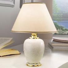 Настольная лампа Kolarz Giardino Cracle 0014.73.3