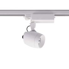 Трековый светильник Donolux DL18433/11WW-Track R White