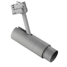 Трековый светодиодный светильник Lightstar Fuoco Led 215449