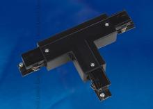 Соединитель для шинопроводов Т-образный, правый, внутренний (09757) Uniel UBX-A33 Black