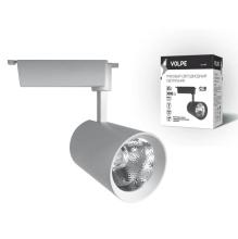 Трековый светодиодный светильник (UL-00003460) Volpe ULB-Q253 35W/NW/A White