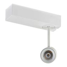 Трековый светодиодный светильник Donolux DL18788/01M White
