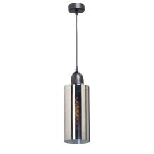 Подвесной светильник Vitaluce V4264-9/1S