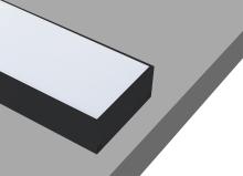 Накладной/подвесной алюминиевый профиль Donolux DL18513Black