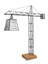 Настольная лампа AveLight Зодчий Ч-0015
