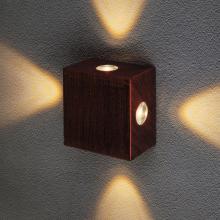 Уличный настенный светодиодный светильник Elektrostandard 1601 Techno LED Kvatra 4690389116407