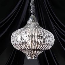Подвесной светильник Masca Jasmine 1872/9 Nichel drop / Asfour
