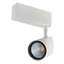Трековый светодиодный светильник Donolux DL18782/01M White 4000K