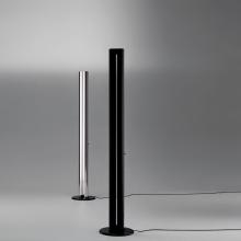 Напольный светильник Artemide Megaron A014150