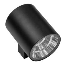 Уличный настенный светодиодный светильник Lightstar Paro 371574