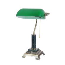 Настольная лампа Vitaluce V2908/1L