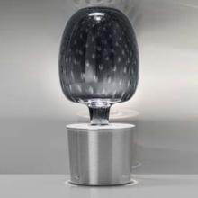 Настольная лампа Sylcom Soluzioni 0304 GRY