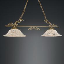 Подвесной светильник La Lampada L. 664/2.26 CREAM