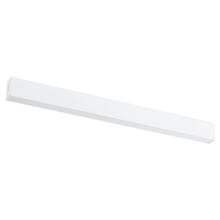 Трековый светодиодный светильник Donolux DL18785/White 20W