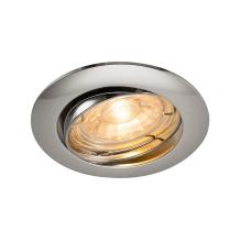 Встраиваемый светильник SLV Pika 1000719