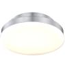 Потолочный светодиодный светильник Globo Marissa 41667