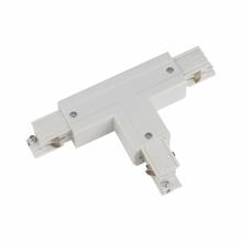 Соединитель для шинопроводов Т-образный, левый, внутренний (09759) Uniel UBX-A34 White