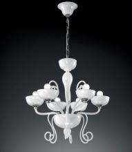 Люстра Vetri Lamp 971/6 Bianco