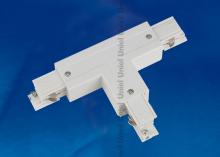 Соединитель для шинопроводов Т-образный, правый, внутренний (09758) Uniel UBX-A33 Silver