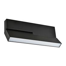 Трековый светодиодный светильник Donolux DL18787/Black 20W