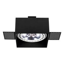 Встраиваемый светильник Nowodvorski Mod Plus 9404
