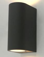 Уличный настенный светильник Arte Lamp A3102AL-2GY