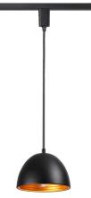 Трековый светильник Novotech Veterum 370562