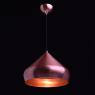 Подвесной светильник RegenBogen Life Хоф 497014201