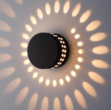 Уличный настенный светодиодный светильник Elektrostandard 1585 Techno LED Arkada 4690389116490
