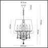 Подвесная люстра Odeon Light Teona 4194/6