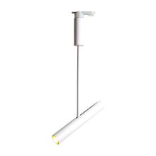 Трековый светодиодный светильник Arte Lamp A2513PL-1WH