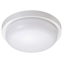 Уличный светодиодный светильник Novotech Opal 358016