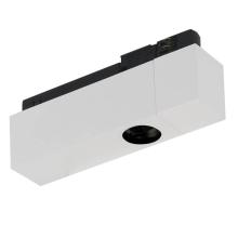 Основание для трекового светильника Donolux DL18629/T1 Kit W Dim