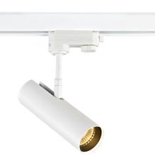 Трековый светодиодный светильник Donolux DL18866/7W Track W Dim