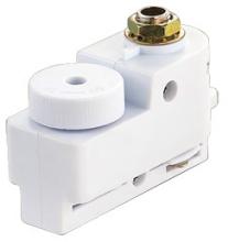 Адаптер для однофазного шинопровода (10574) Volpe UBX-Q121 K61 WHITE