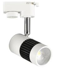 Трековый светодиодный светильник Horoz 8W 4200K белый 018-008-0008 (HL836L)