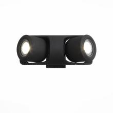 Уличный настенный светодиодный светильник ST Luce Round SL093.401.02