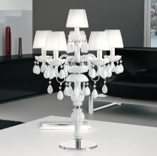 Настольная лампа Masiero Classica Milord TL5+1 VV White / ORG/12/WH