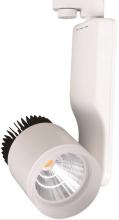 Трековый светодиодный светильник Horoz 33W 4200K белый 018-007-0033 (HL833L)
