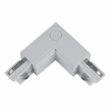 Соединитель для шинопроводов L-образный внутренний (09767) Uniel UBX-A22 Silver