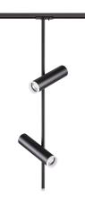Трековый светильник Novotech Batra 370577