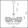 Подвесная люстра Odeon Light Mirella 4191/6