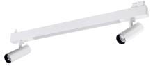 Трековый светодиодный светильник Novotech Iter 358046